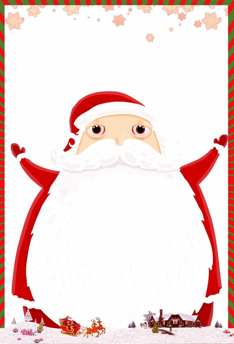 简约创意圣诞节宣传海报