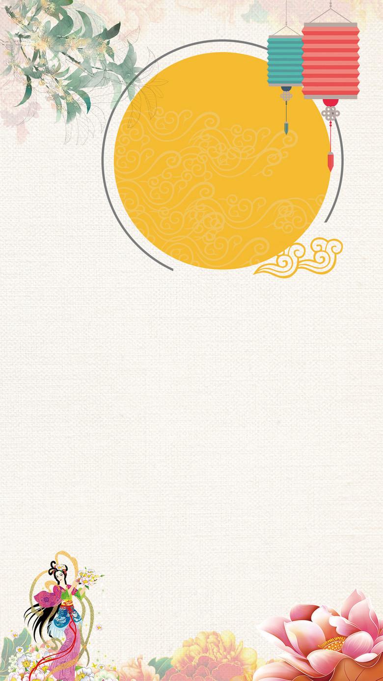 中秋节促销花卉牡丹H5背景素材