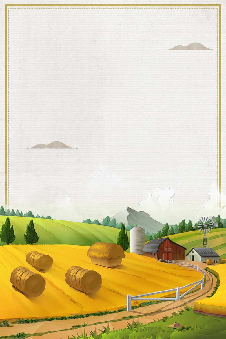 卡通二十四节气芒种海报