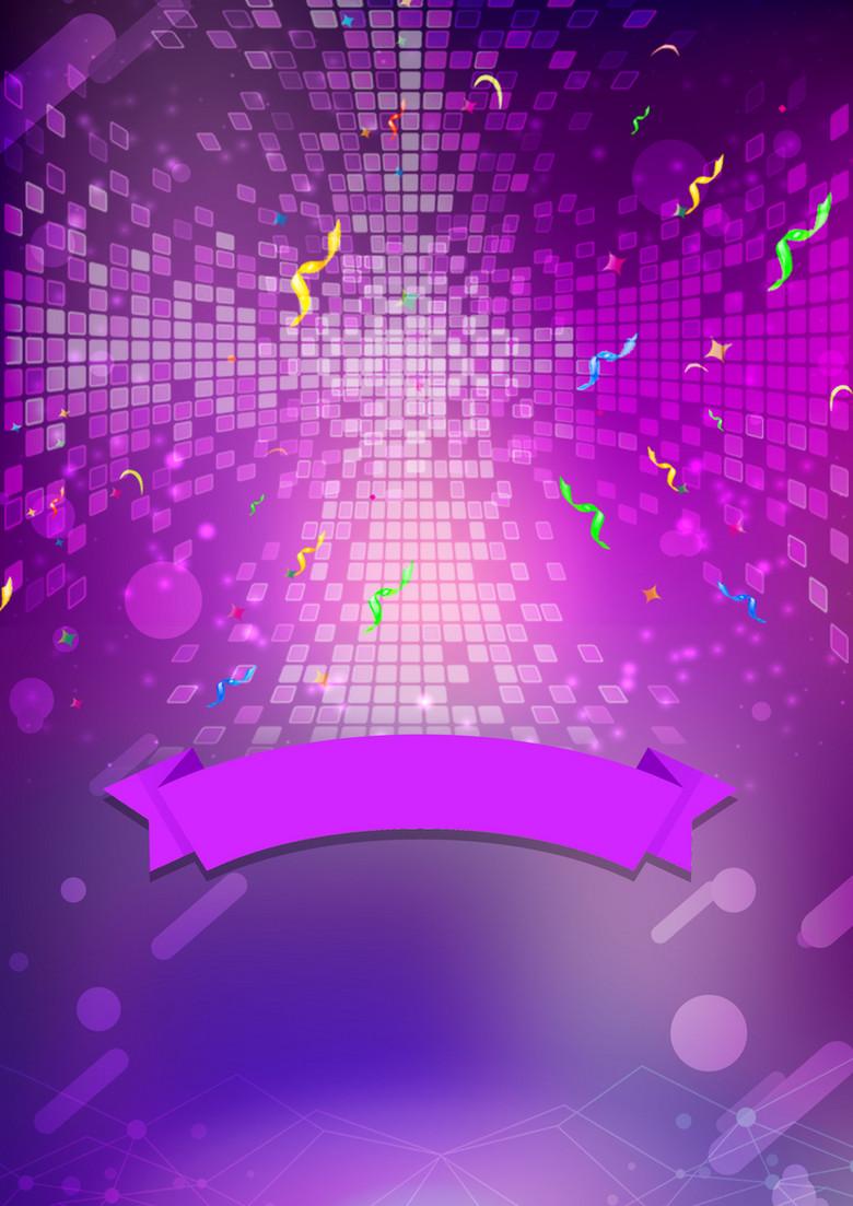 激情灯光礼花紫色背景素材