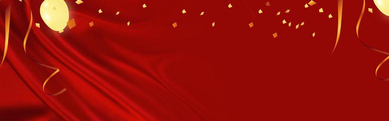 喜庆丝红金元旦圣诞海报