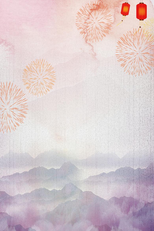 欢度国庆海报背景素材