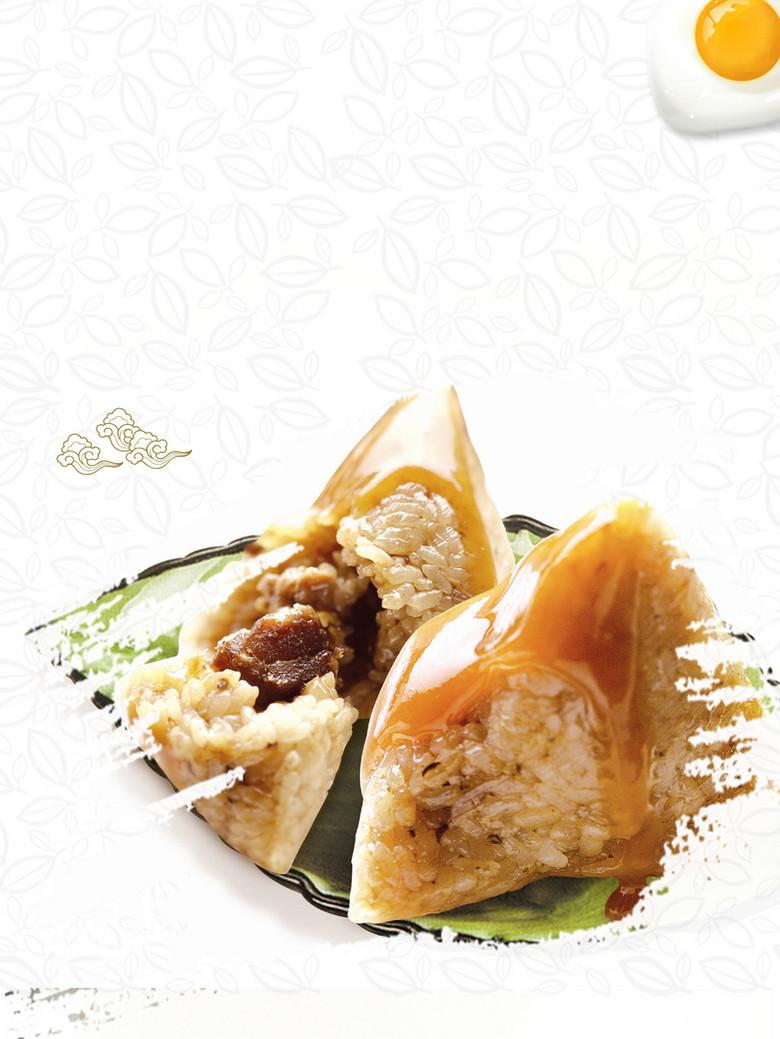 端午节猪肉粽子海报背景