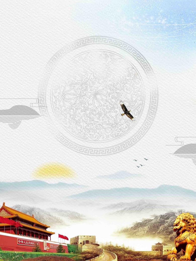 中国梦筑梦党建企业文化海报背景模板