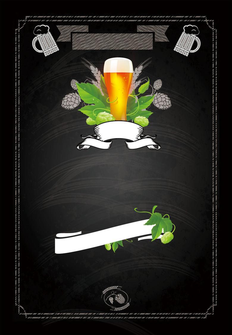 黑色啤酒美食海报背景