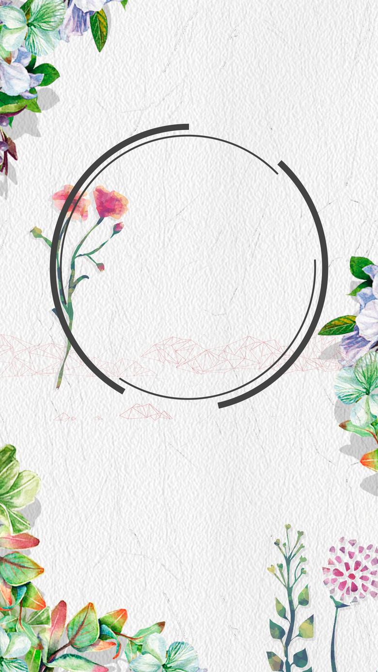 夏季新品上市海报设计H5背景psd下载
