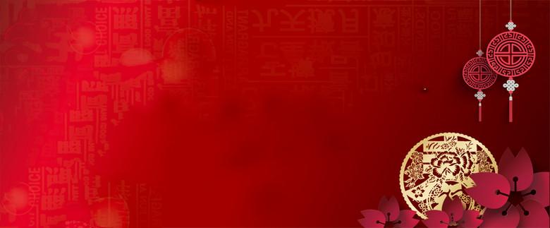 中国风猴年年会总结背景banner