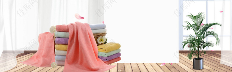创意居家毛巾浴巾banner