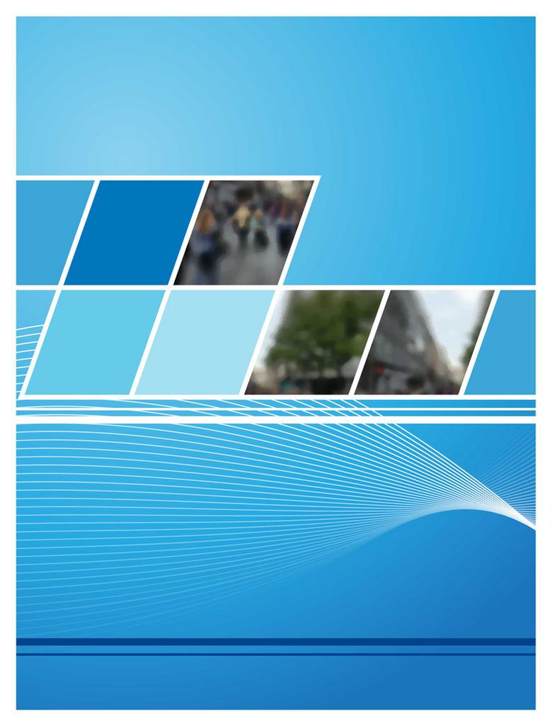 花纹底纹蓝色几何宣传画册背景