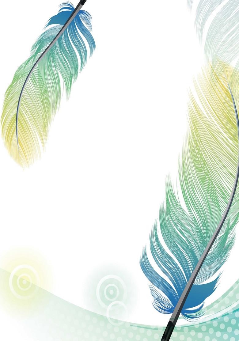 渐变羽毛背景