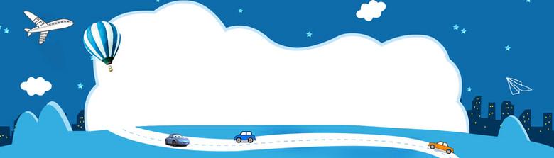 旅游蓝色卡通电商海报背景