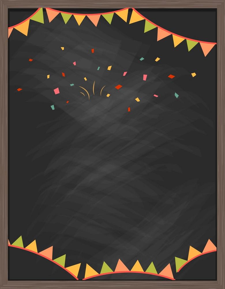 矢量卡通黑板彩带庆祝背景素材