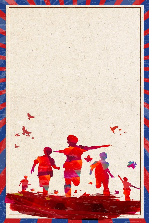 复古五四青年节海报