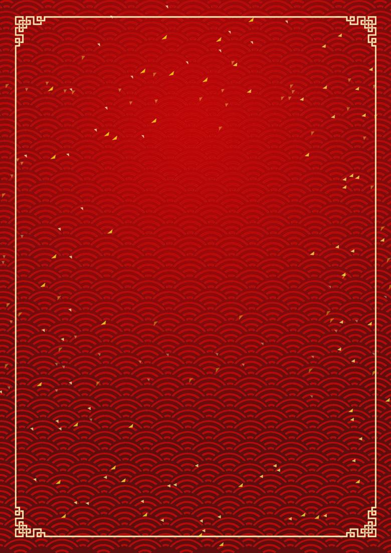 红色喜庆底纹新年节日背景