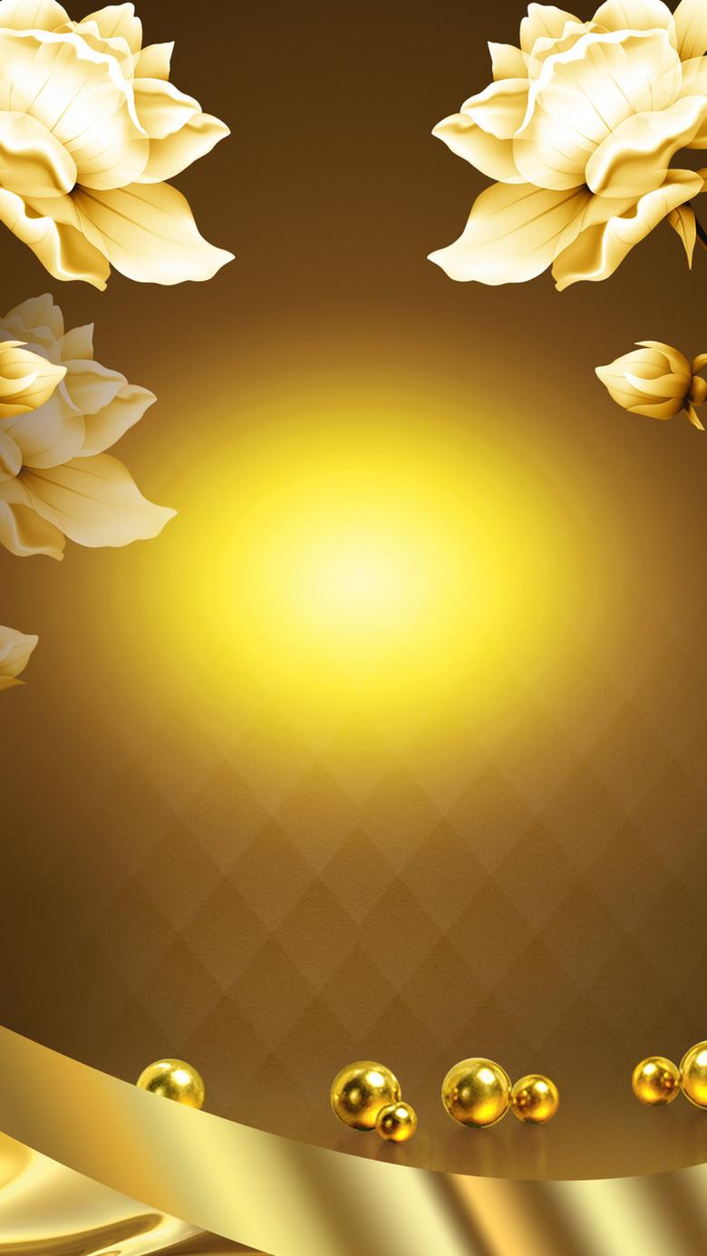 珍珠花朵护肤品源文件H5背景