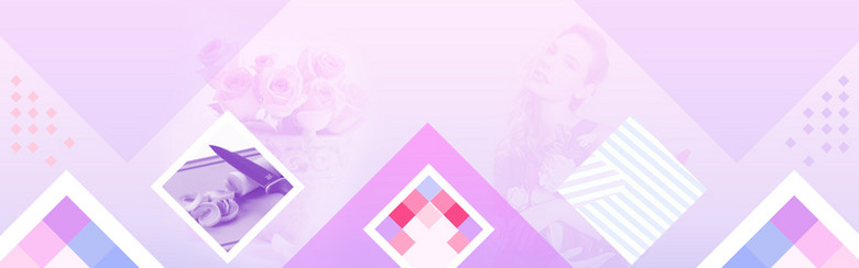 秋天浪漫紫色banner
