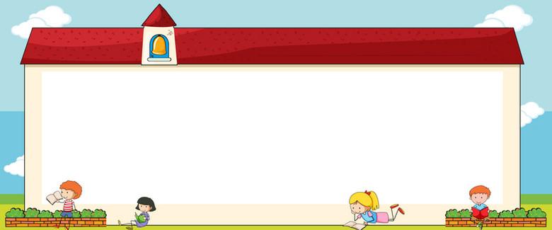 卡通学校男孩女孩学习banner背景