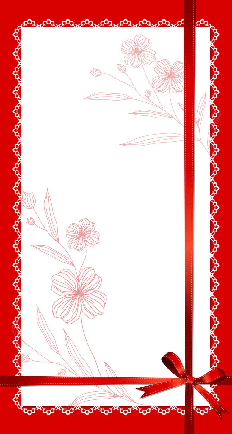 手绘粉色花朵红色边框背景素材