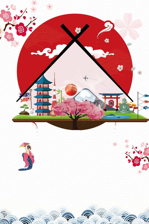 卡通日本粉色旅游旅行背景
