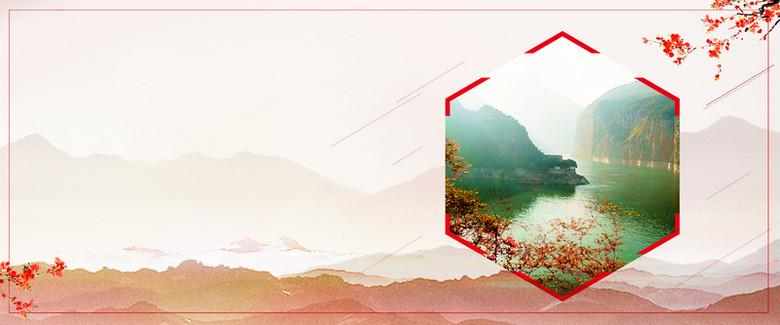 旅游手绘红色banner