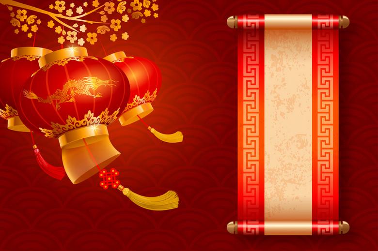 新年快乐春节素材背景图