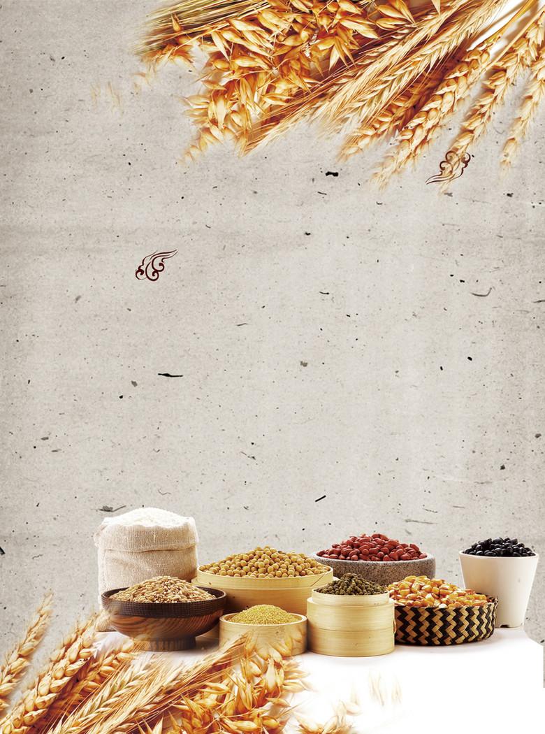 餐饮美食海报背景