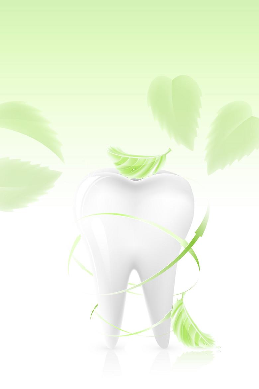 保护牙齿海报背景