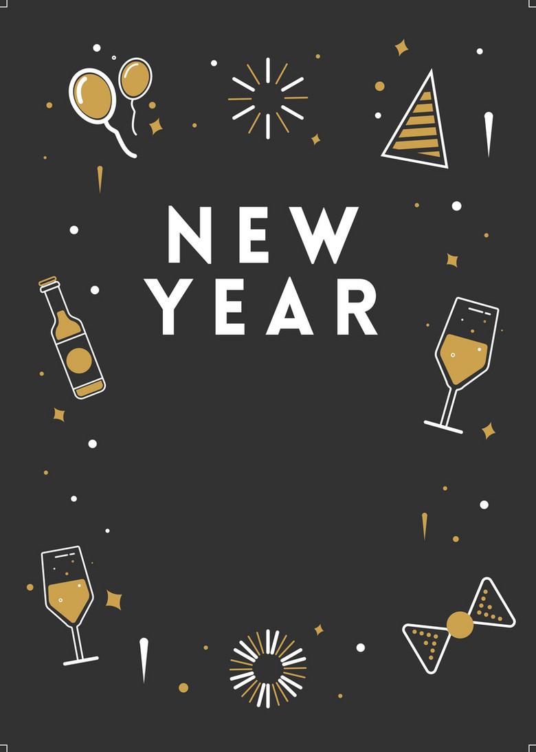 2018狗年黑色简约酒吧派对狂欢海报