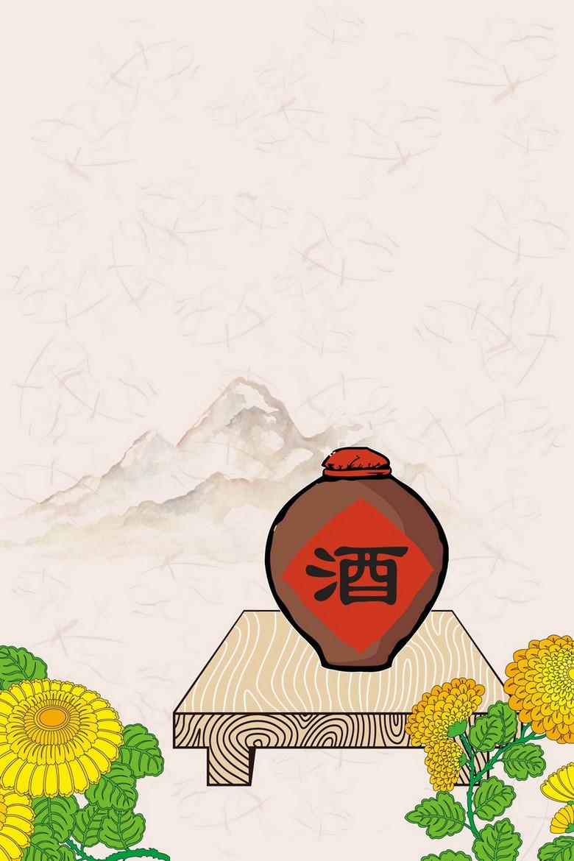 卡通手绘重阳节海报