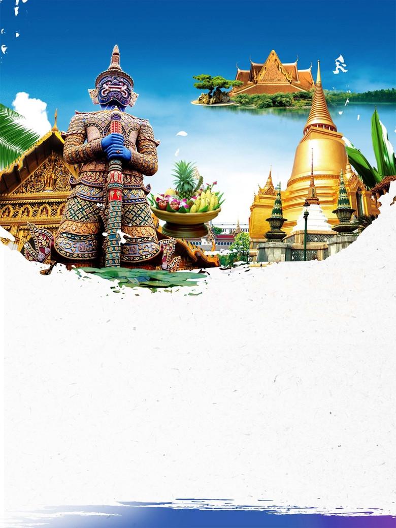 泰国旅游宣传海报背景模板