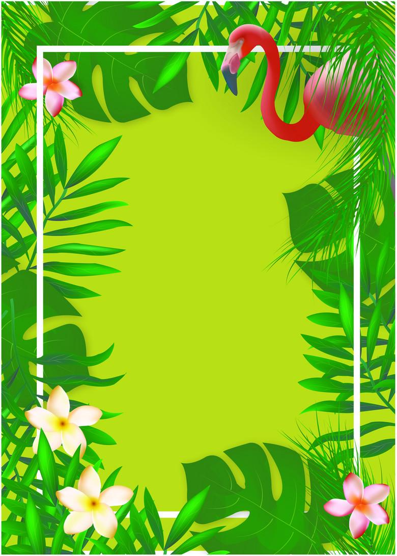 卡通手绘夏季棕榈叶海滩上新背景素材