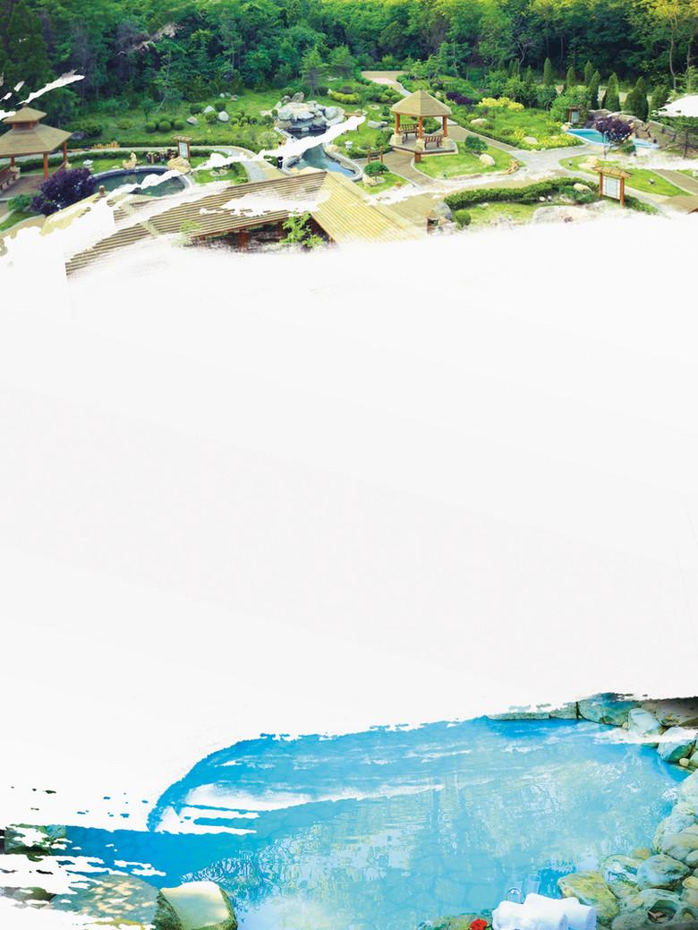 蓝天白云风景温泉旅行旅游背景素材