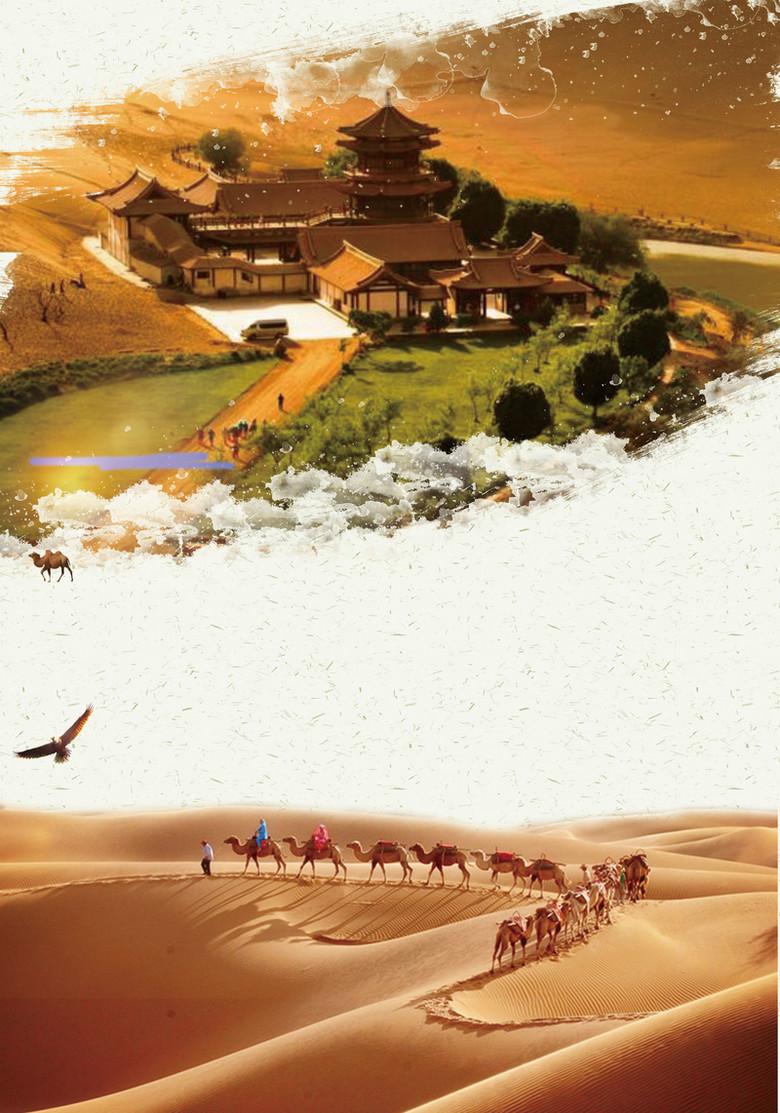 骆驼之旅和豪华古宅背景素材