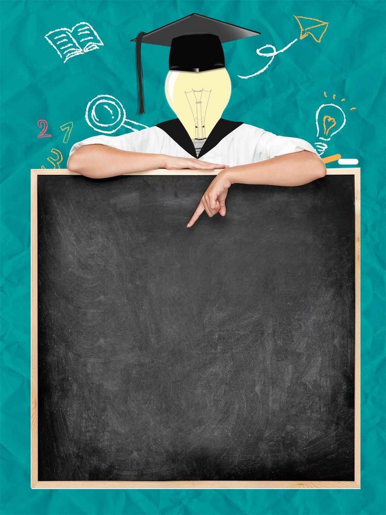 校园招聘找工作海报背景模板
