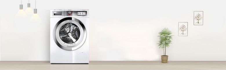 洗衣机促销季简约白色背景