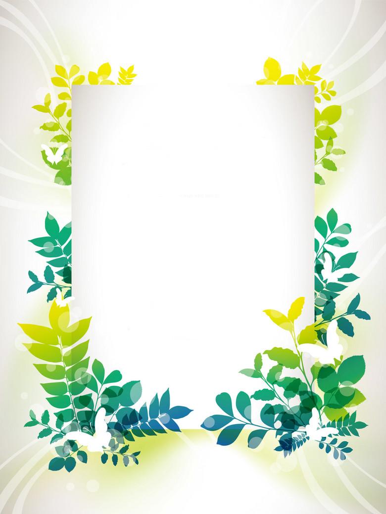 橄榄枝边框背景素材