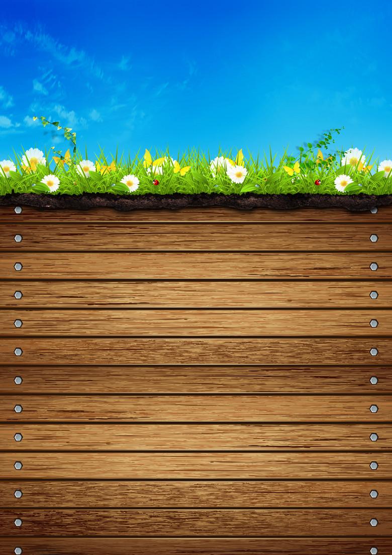 小清新木纹背景墙海报背景素材