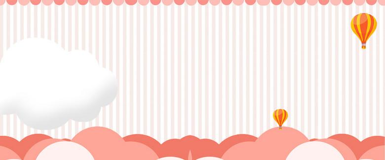 卡通纹理粉色banner背景