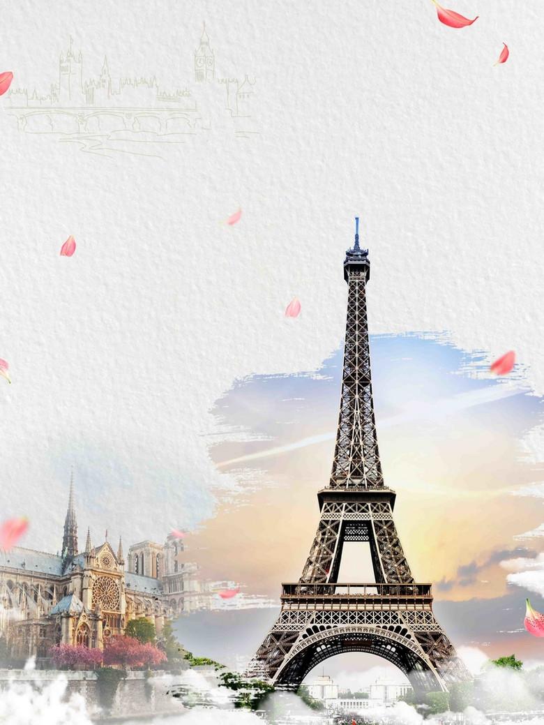 白色浪漫巴黎旅游旅行社埃菲尔铁塔旅游