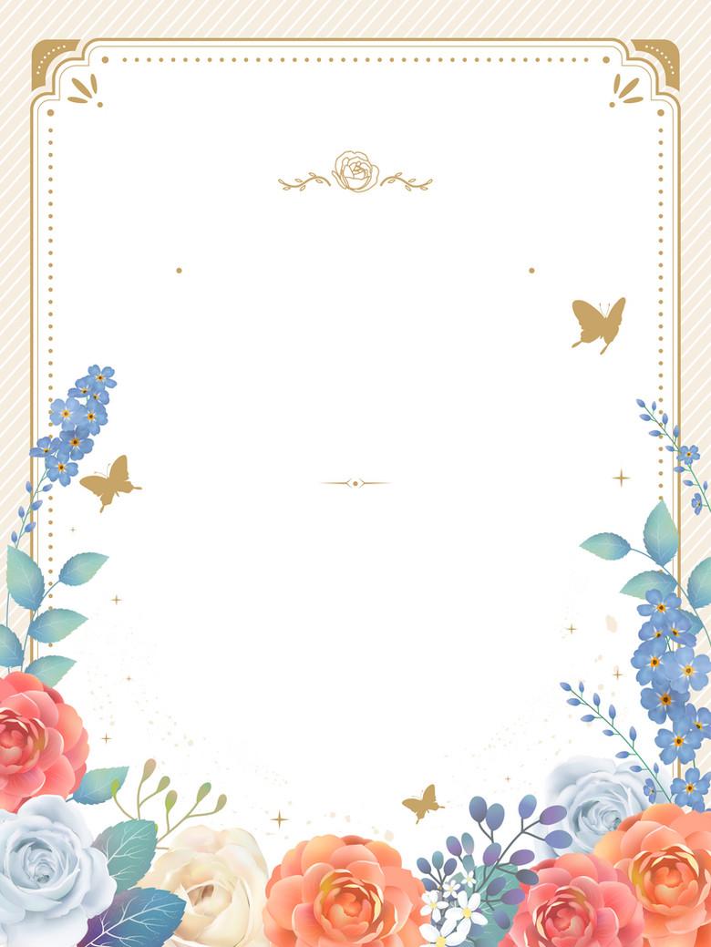 花边信纸手绘卡通海报背景素材