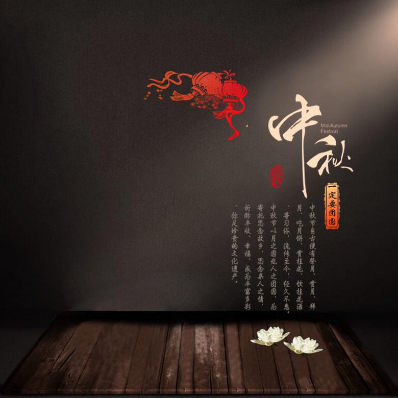 中秋文艺主图