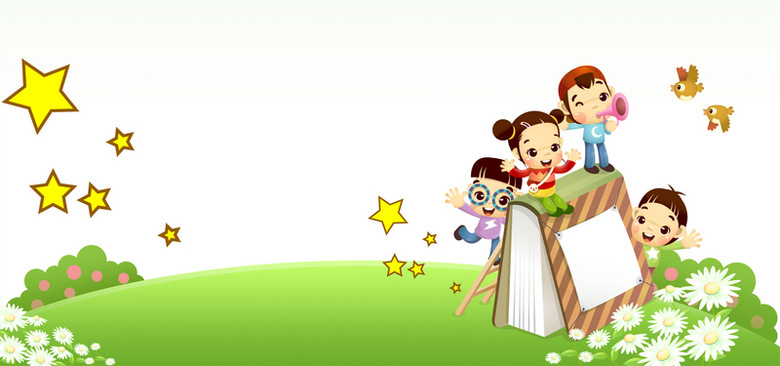 可爱卡通童趣背景