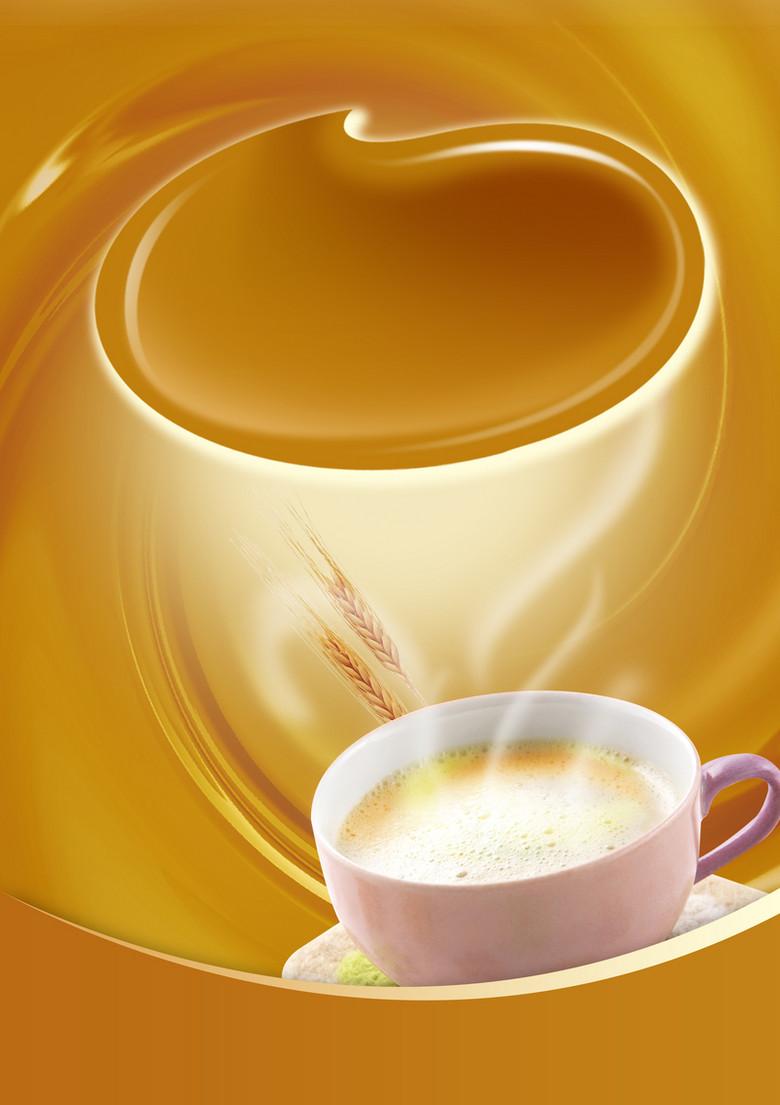 早餐奶茶海报背景素材