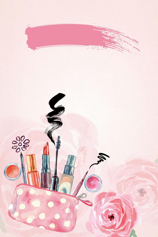 水彩手绘彩妆化妆品美容背景