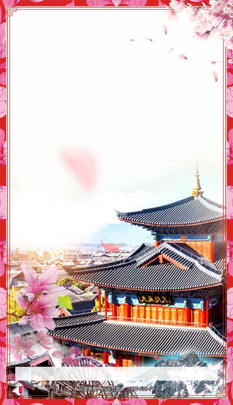 云南旅游cdr海报背景模板