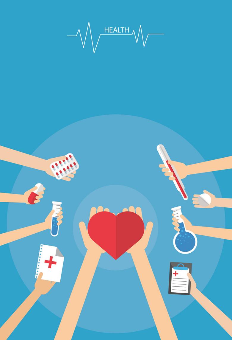 卡通医疗护理知识海报背景素材