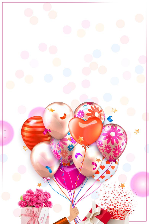 手绘气球生日快乐海报