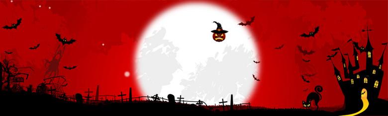 红色万圣节狂欢夜bannner