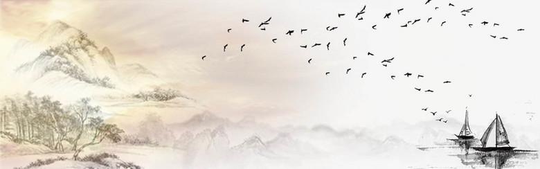 阳光下的山川与雁群