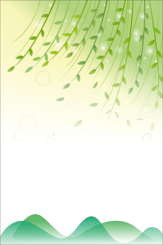 清明柳枝绿色背景素材